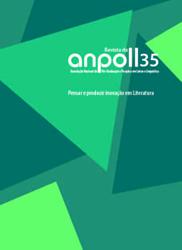 Visualizar v. 1 n. 35 (2013): Pensar e produzir inovação em literatura